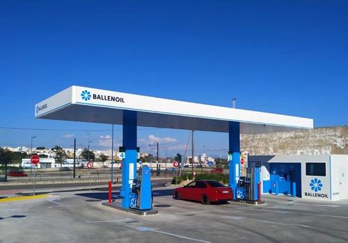 Gasolinera Ballenoil Chiclana